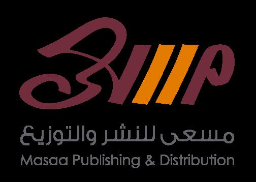 Masaa-logo-01.png